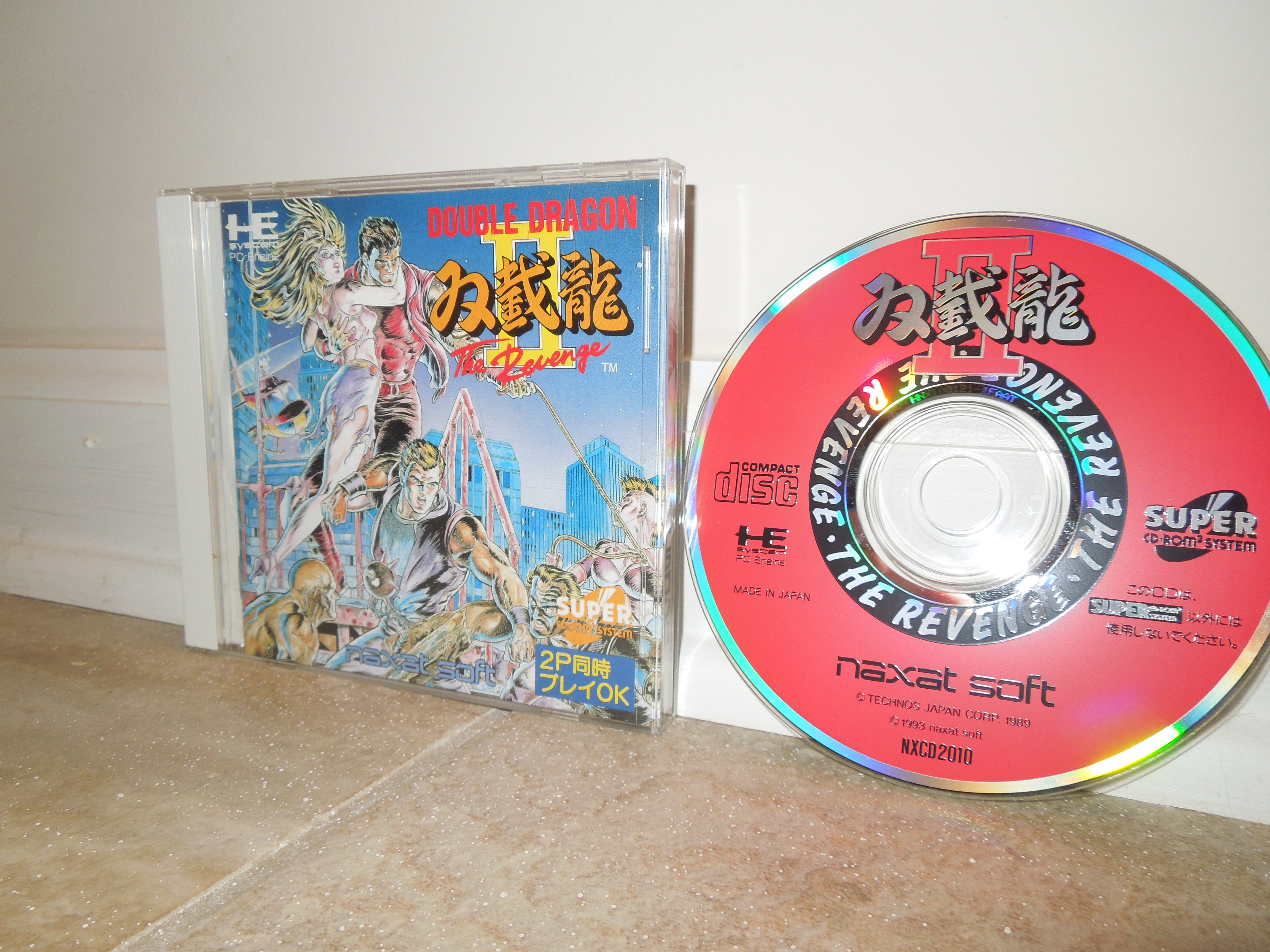 PC Engine Super CD-Rom – Double Dragon II: The Revenge | Obscure