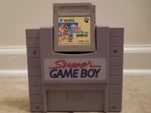 Plug Nekketsu Volleyball into a Super Game Boy.  Plug the Super Game Boy into a SNES.  You're ready to go, even for 2 players.