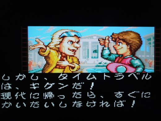 The story is in Japanese, but everything else is in English.