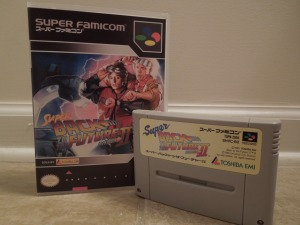 Sadly, Super Back to the Future, Part II was only released in Japan in 1993.  It never had a U.S. release.