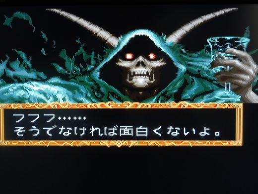 Deimos is the game's evil antagonist
