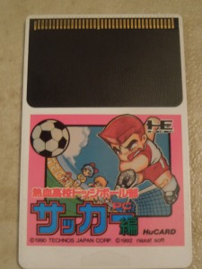 The PC Engine Hu-card version.