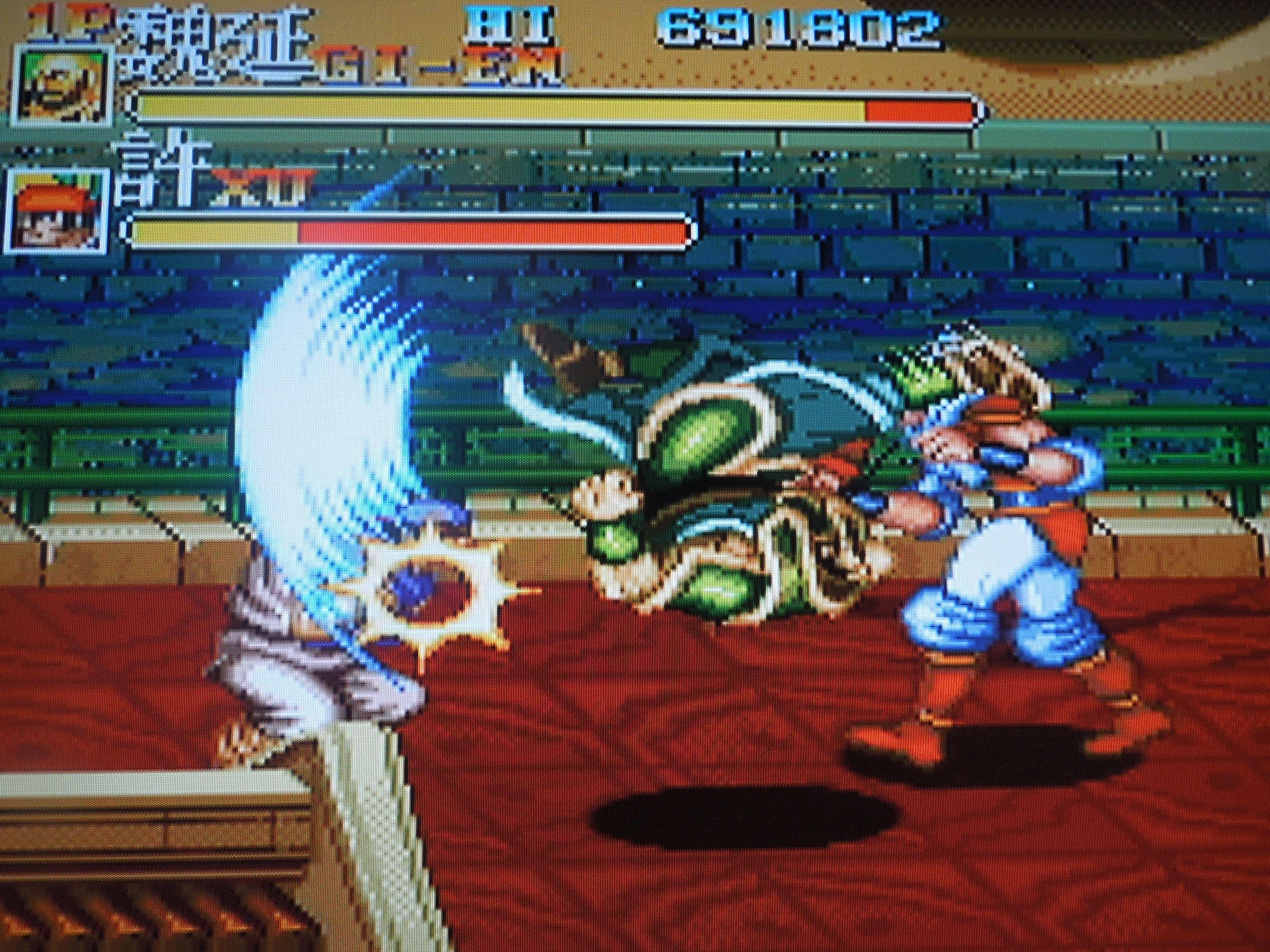 Sega Saturn – Warriors of Fate   Obscure Video Games