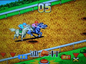 You'll have 3 chances to 'train' your horse in order to boost his stats.