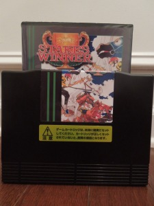 Stakes Winner is extremely rare for the AES; however, MVS arcade cartridges can be converted into AES cartridges.