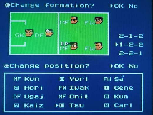 Before games, you can change up player positions and formations.
