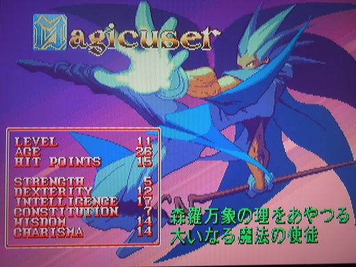 Thieves and Magic-Users join the fight in Shadow over Mystara.