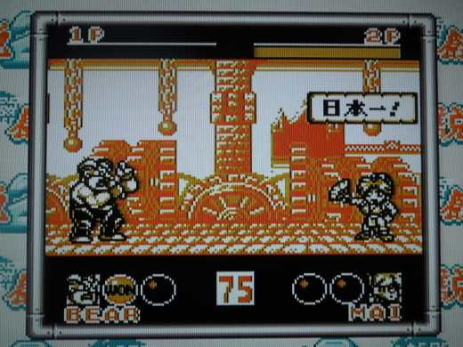 Fatal Fury 2 for the Game Boy