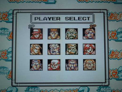 Press Select, Select, Select on the 'Takara' intro screen to unlock the 3 'boss' fighters.