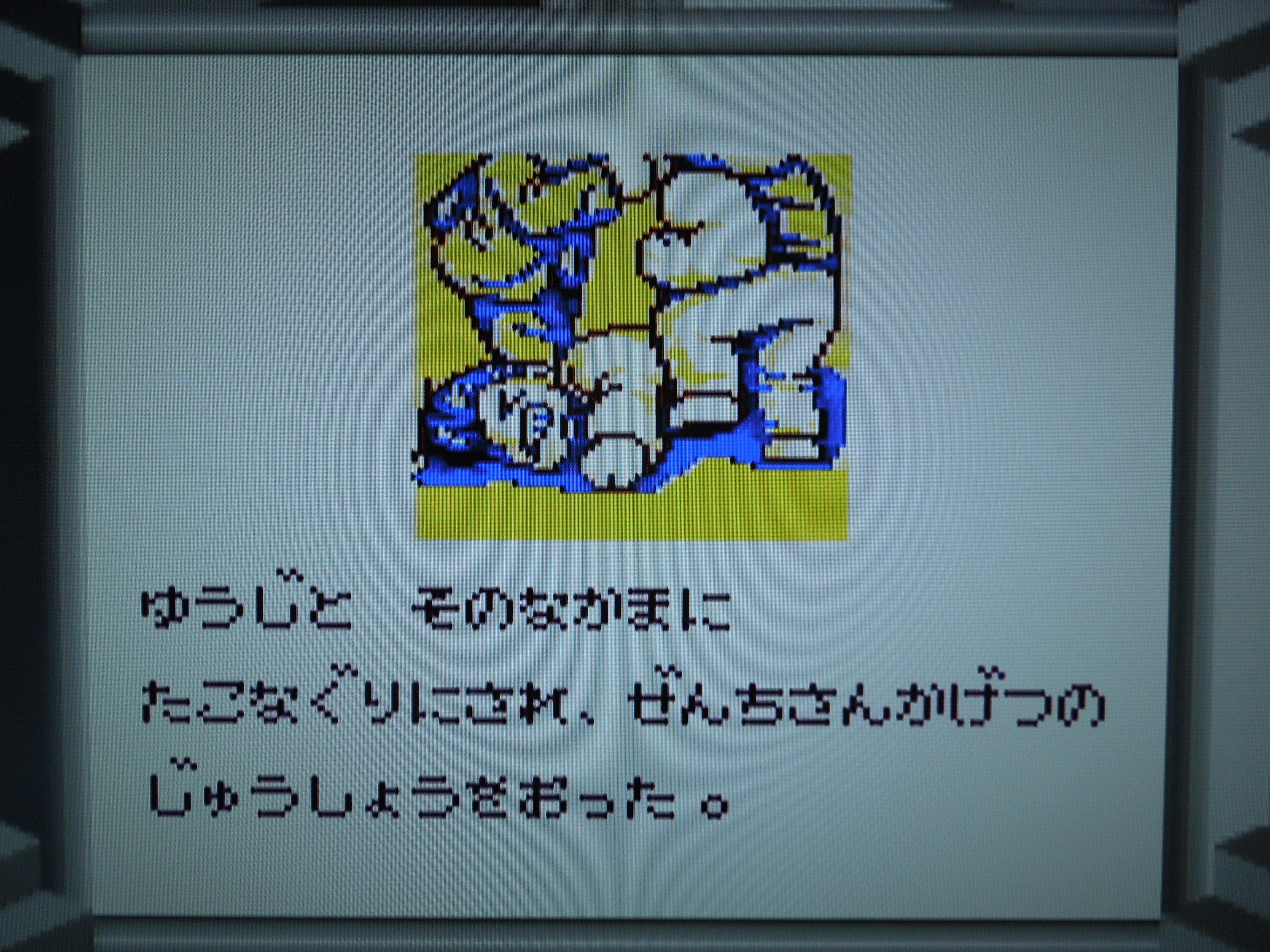Game Boy Nekketsu Bangai Ranto Hen Obscure Video Games Buddy Gang Kunios Hiro Gets Sent To The Hospital And Kunio Seeks Revenge