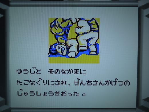 Kunio's buddy Hiro gets sent to the hospital, and Kunio seeks revenge.