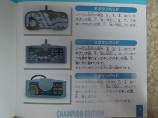 Playing the game with the standard PC Engine controller is a different experience, but not difficult.