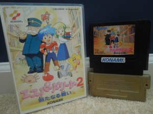 This copy of Esper Dream 2 had an English translation patch added, and was played on an NES Top Loader through a HoneyBee adapter.